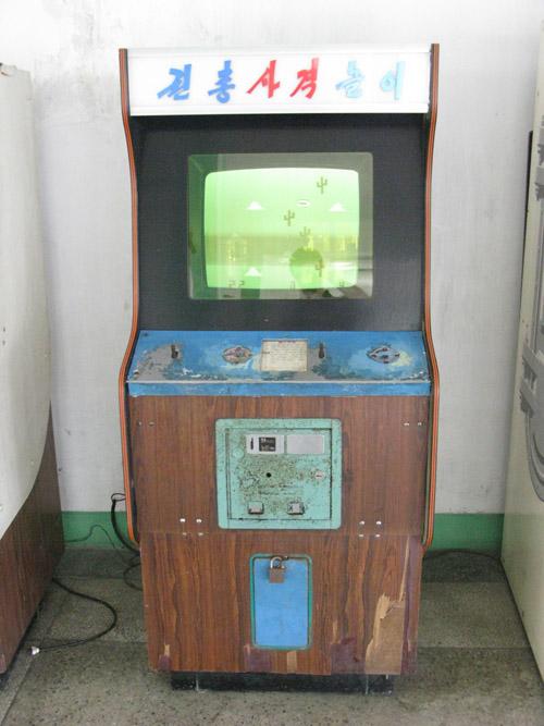 north-korean-arcade-photos-7a.jpg