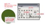 tokei1.png