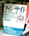 20051107204752.jpg