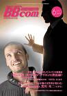 BBcom200706.jpg