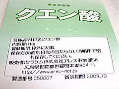 2007-11-24-033.jpg