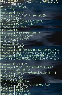 LinC0233inu.png
