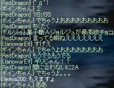 LinC0236inu.png
