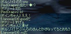 LinC0238inu.png
