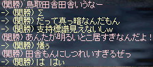 LinC0420inu.png