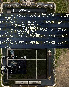 LinC0606inu.png