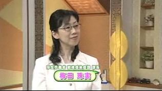 umeda2008.jpg