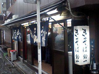 200903 鈴一 ファサード