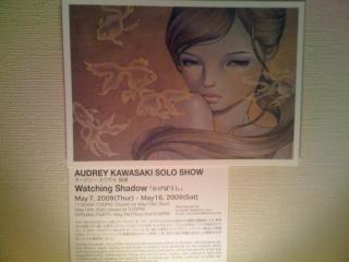 200905 Audrey Kawasaki