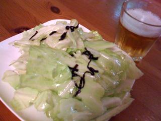 200906 塩こんぶキャベツ