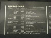 DSC09560s.jpg