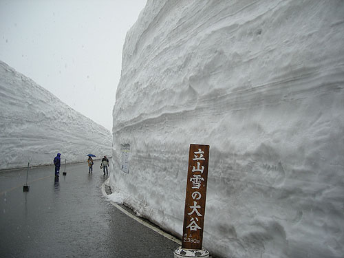 ☆室堂・雪の大谷②