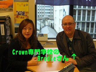 CrownのBrodieさん