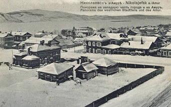 尼港 1900年