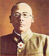 山崎保代中将