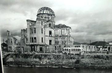 広島原爆ドーム(昭和28年)