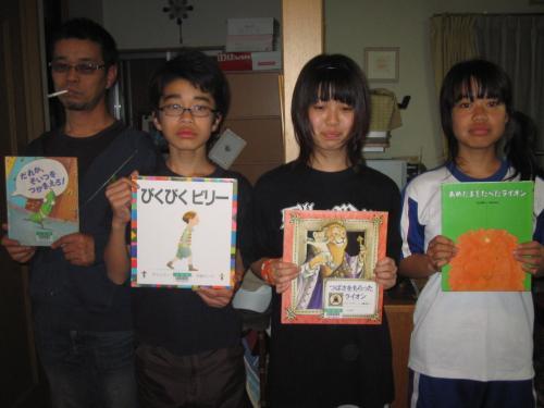 PIKU_convert_20100206192940.jpg