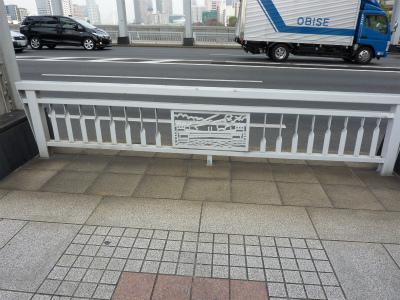 勝鬨橋82