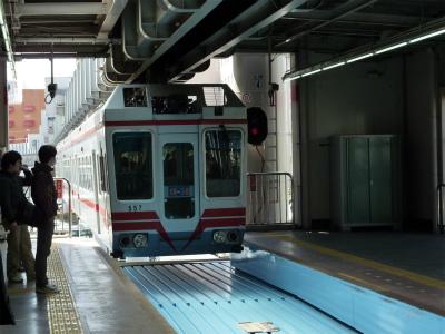 湘南モノレール001