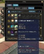 スキル20060201