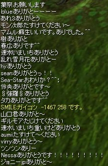 016白チャ