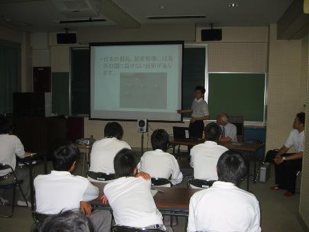 久宝寺中学校の「出張授業」