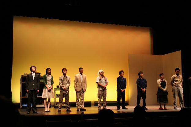 東大阪演劇雉