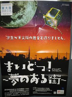 東大阪演劇ポスター1