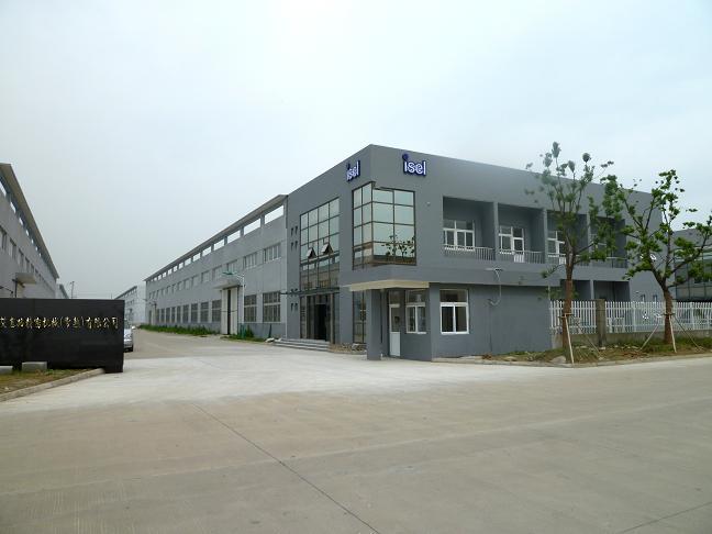 アイセルの中国工場