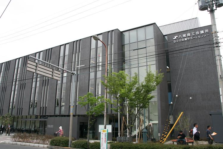 八尾会議所新会館11