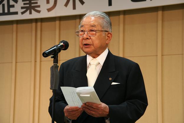 塚谷会頭あいさつ1