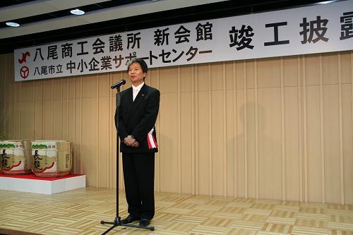 八尾市長あいさつ1