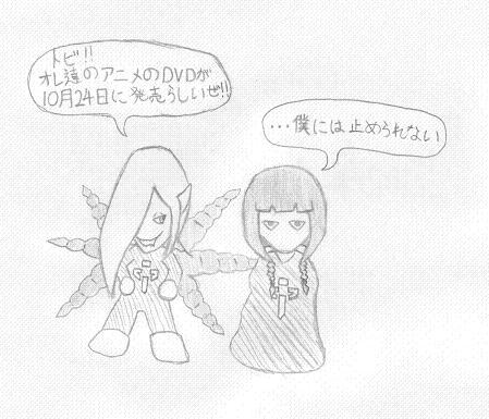トビ&アトリ