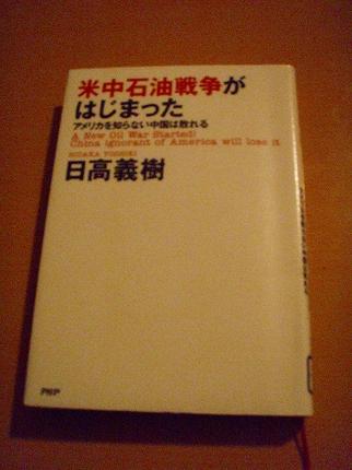 P3240077.jpg
