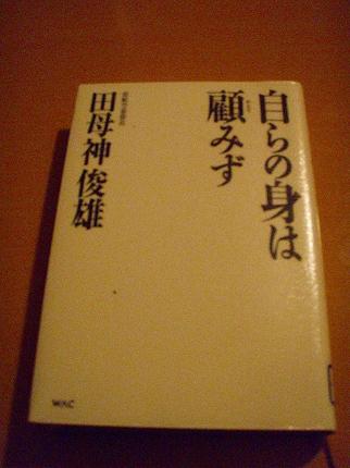 P3240078.jpg