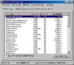 systemIdol.jpg