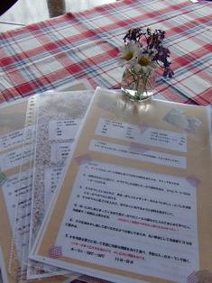 2010.5.12クッキー教室レシピ(ブログ用)