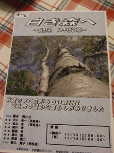 NHK放送(ブログ)