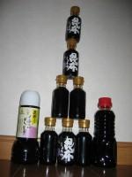 昆布醤油タワー