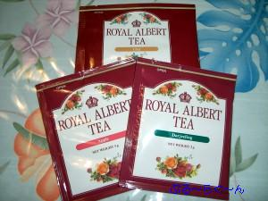 ROYAL ALBERT TEA