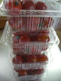 トマトパックタワー