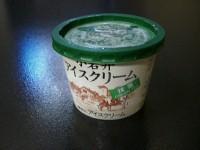 小岩井アイスクリーム