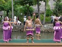 ポリネシアカルチャーセンター