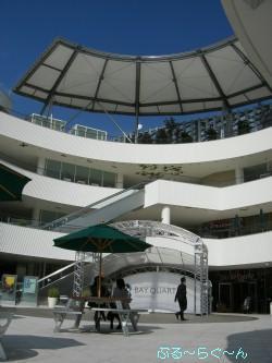 横浜 ベイ クウォーター