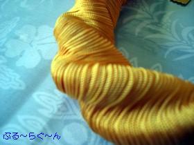 Gold 'Ilima