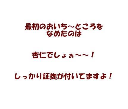 SANY0005_20090408001114.jpg