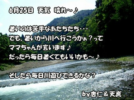 SANY0037_20090626085207.jpg