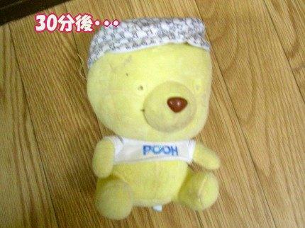 SANY0039_20090319192131.jpg