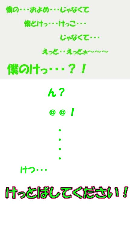 SANY0046-1_20090205004213.jpg