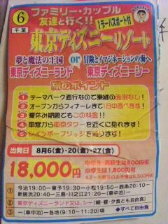 moblog_187b1c1f.jpg